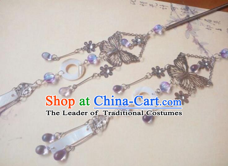 Traditional Chinese Ancient Classical Handmade Hair Accessories Palace Lady Butterfly Tassel Hairpin, Hanfu Hair Stick Hair Fascinators Hairpins for Women