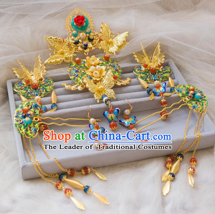 Chinese Handmade Classical Hair Accessories Cloisonne Butterfly Hair Clasp Complete Set, China Xiuhe Suit Hairpins Wedding Headwear for Women