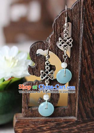 Chinese Handmade Classical Accessories Hanfu Light Blue Tassel Earrings, China Xiuhe Suit Wedding Eardrop for Women