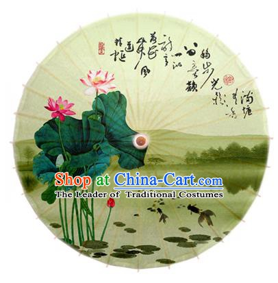Asian China Dance Umbrella Stage Performance Umbrella Hand Ink Painting Lotus Yellow Oil-paper Umbrellas