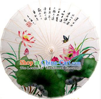 Asian China Dance Umbrella Stage Performance Umbrella Hand Ink Painting Lotus Butterfly Oil-paper Umbrellas