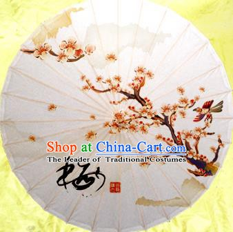 China Traditional Dance Handmade Umbrella Painting Plum Blossom Oil-paper Umbrella Stage Performance Props Umbrellas
