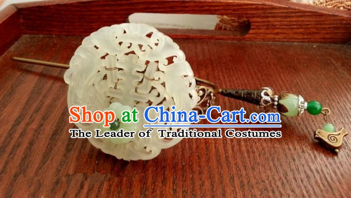 Handmade Traditional Chinese Classical Hair Accessories Jade Hairpins Ancient Prince Hanfu Hairdo Crown for Men