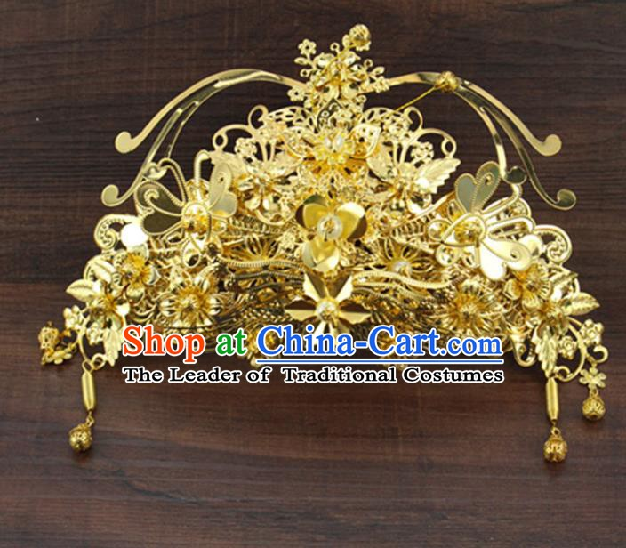 Asian Chinese Handmade Palace Lady Classical Hair Accessories Golden Phoenix Coronet Hairpins for Women