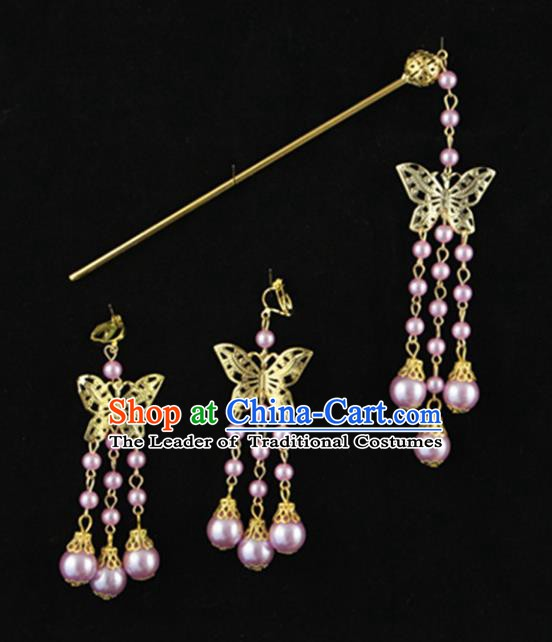 Asian Chinese Handmade Palace Lady Classical Hair Accessories Purple Tassel Butterfly Hairpins for Women
