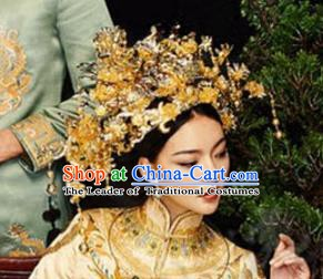 Asian Chinese Handmade Classical Hair Accessories Bride Phoenix Coronet Xiuhe Suit Hairpins Complete Set for Women