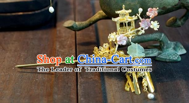 Chinese Handmade Classical Hair Accessories Ancient Palace Lady Hairpins Golden Hair Stick for Women