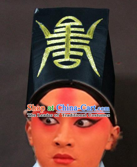 Traditional China Beijing Opera Takefu Black Embroidered Hats, Chinese Peking Opera Constable Headwear