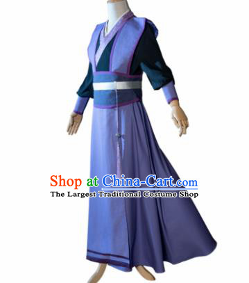 Chinese Traditional Cosplay Nobility Childe Costumes Ancient Swordsman Purple Robe for Men