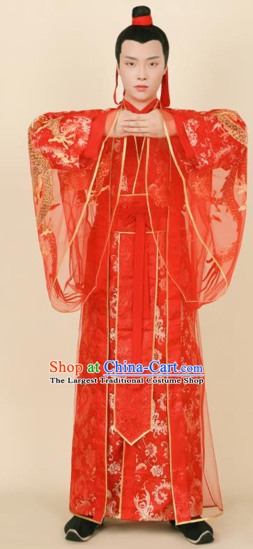 Chinese Ancient Bridegroom Tang Dynasty Prince Wedding Historical Costumes for Men