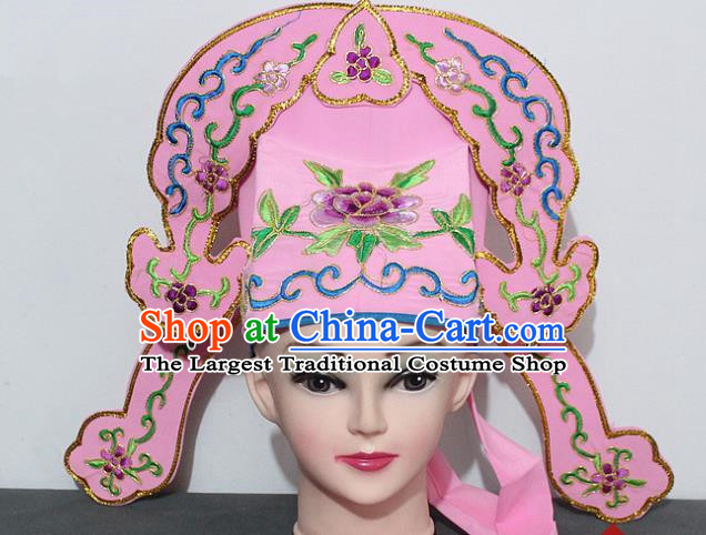 Chinese Traditional Peking Opera Niche Hats Ancient Nobility Childe Pink Hat for Men