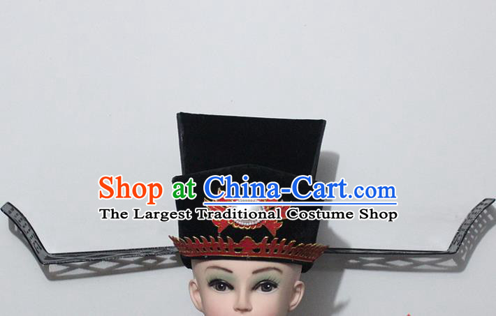 Chinese Traditional Peking Opera Minister Black Hat Ancient Chancellor Headwear for Men
