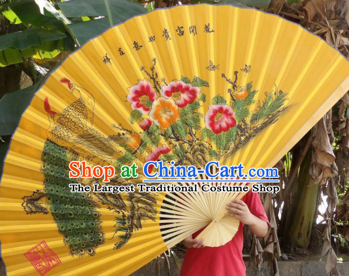 Chinese Traditional Handmade Yellow Silk Fans Decoration Crafts Printing Peacock Wood Frame Folding Fans