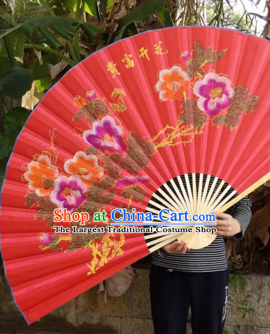 Chinese Traditional Handmade Red Silk Fans Decoration Crafts Printing Peony Wood Frame Folding Fans