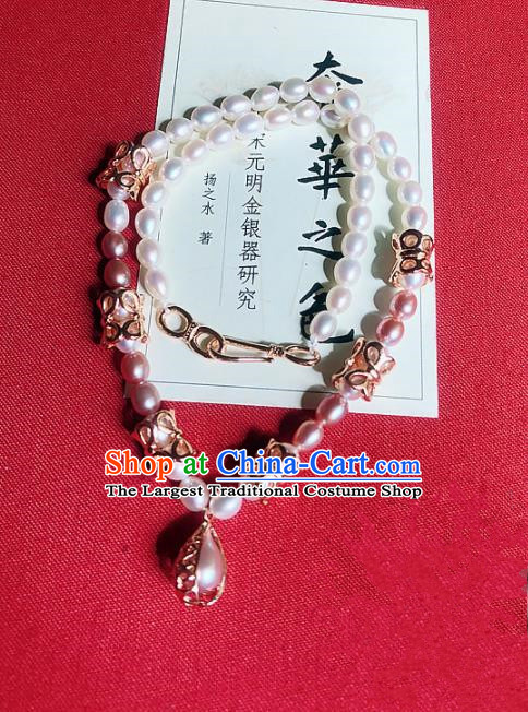 Chinese Traditional Wedding Pearls Necklace Ancient Handmade Hanfu Necklet for Women