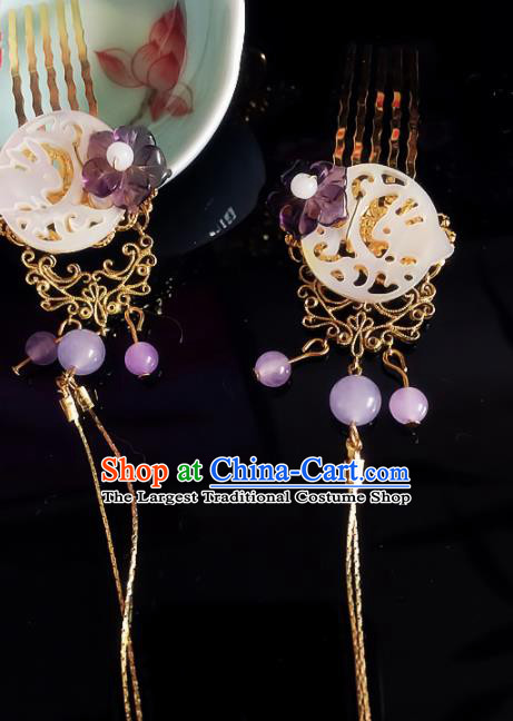 Chinese Handmade Ancient Palace Hair Accessories Hanfu Jade Hair Comb Hairpins for Women
