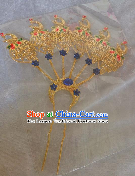Chinese Ethnic Dai Nationality Hair Accessories Traditional Golden Peacock Hairpins for Women