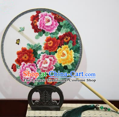 Traditional Chinese Crafts Palace Fans Embroidered Peony Flowers Fans Ancient Silk Fan for Women