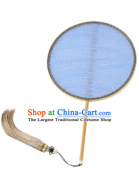 Chinese Ancient Traditional Palace Fans Princess Round Fan Hanfu Blue Silk Fans for Women