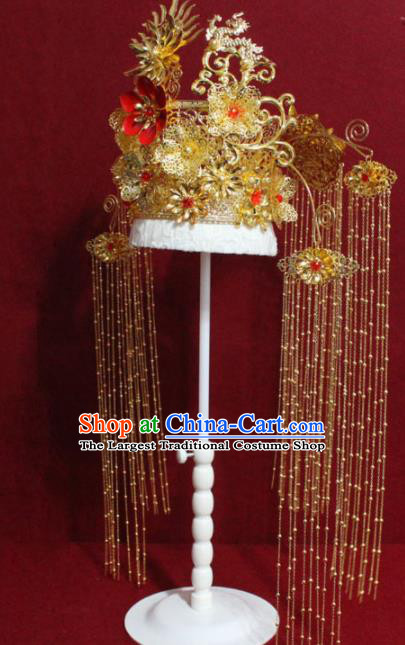 Chinese Ancient Empress Phoenix Coronet Ming Dynasty Palace Wedding Hairpins Complete Set for Women