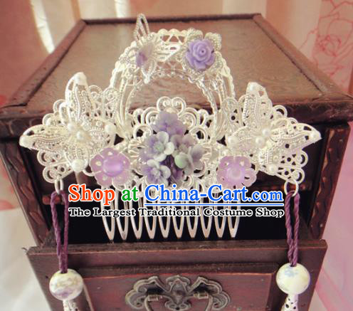 Chinese Traditional Classical Hair Accessories Ancient Princess Butterfly Hair Comb Hairpins for Women