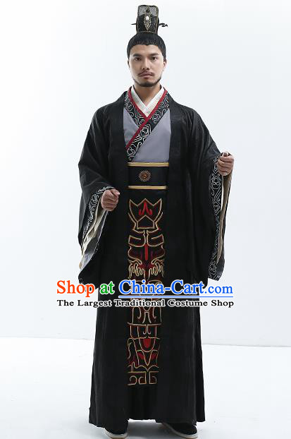 Chinese Ancient Drama King Costume Traditional Qin Dynasty Emperor Costumes for Men
