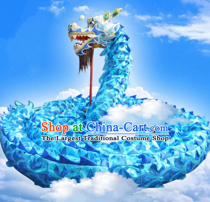 Chinese Dragon Dance Competition Dragon Head Traditional Dragon Dance Costumes Complete Set for Adult