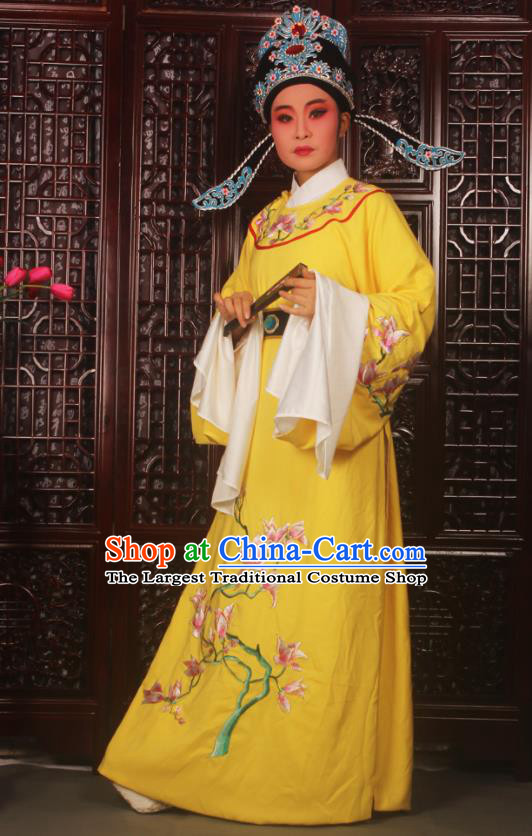Top Grade Chinese Beijing Opera Niche Yellow Costumes Peking Opera Embroidered Magnolia Clothing for Adults