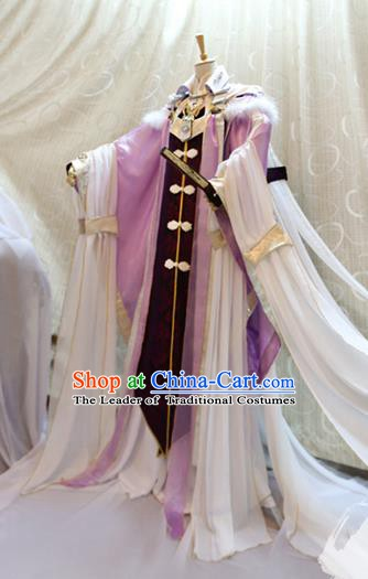 China Ancient Cosplay Swordswoman Clothing Traditional Palace Lady Purple Dress Clothing for Women