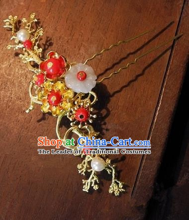 Chinese Handmade Classical Hairpins Ancient Hanfu Golden Hair Stick Hair Accessories for Women