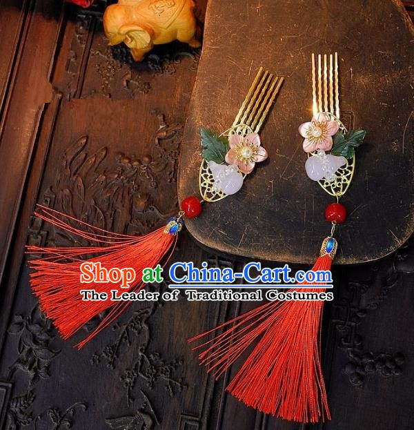 Chinese Handmade Classical Wedding Hair Accessories Ancient Hanfu Hairpins Hair Combs for Women