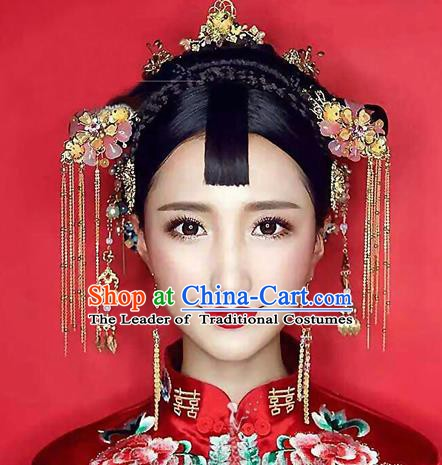 Chinese Handmade Classical Hair Accessories Ancient Palace Hairpins Tassel Step Shake Complete Set for Women