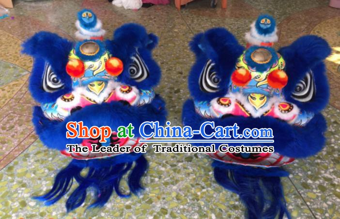 Chinese Traditional Parade Blue Lion Head Professional Wool Lion Dance Costumes Complete Set