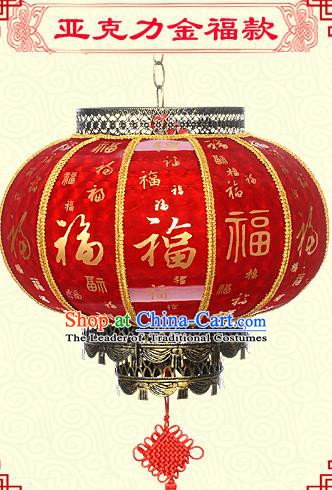 Chinese Handmade Palace Golden Fu character Lanterns Traditional New Year Red Hanging Lantern