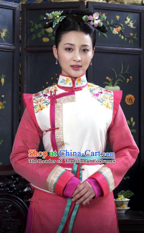 Chinese Ancient Qing Dynasty Manchu Kangxi Princess Embroidered Historical Costume for Women