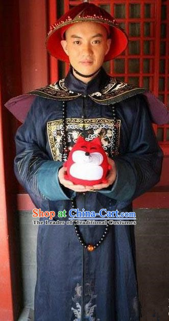 Chinese Qing Dynasty Prince Gong Historical Costume Ancient Royal Highness Yixin Clothing for Men