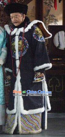 Chinese Qing Dynasty Royal Highness Historical Costume China Ancient Manchu Prince Clothing