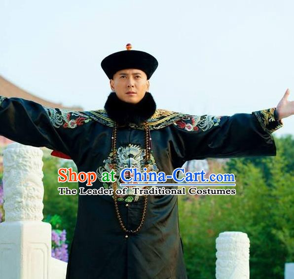 Chinese Ancient Qing Dynasty Royal Highness Gwanbok Historical Costume Manchu Prince Regent Dorgon Clothing for Men