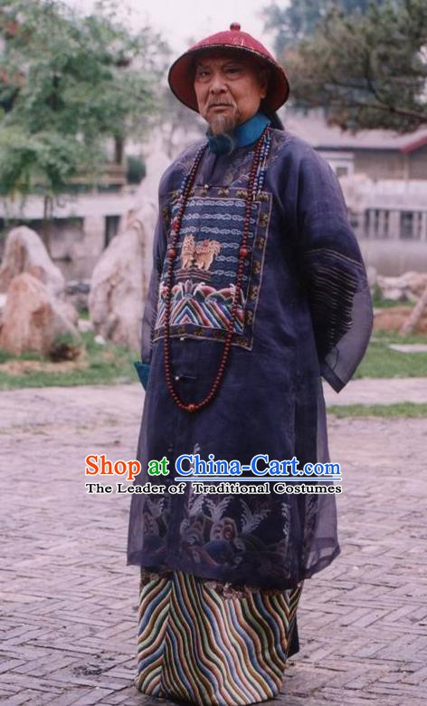 Chinese Qing Dynasty Civilian Court Official Historical Costume Ancient Manchu Minister Mingzhu Clothing for Men