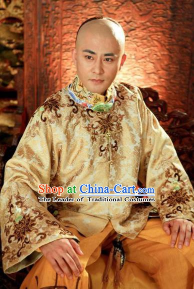 Chinese Qing Dynasty Prince Yinreng Replica Costumes Ancient Crown Royal Highness Historical Costume for Men