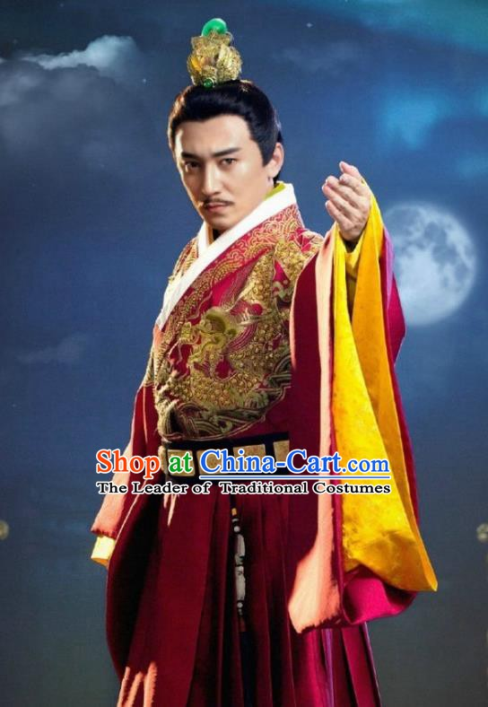 Chinese Ancient Emperor Costume Ming Dynasty Yongle Emperor Zhu Di Imperial Robe for Men