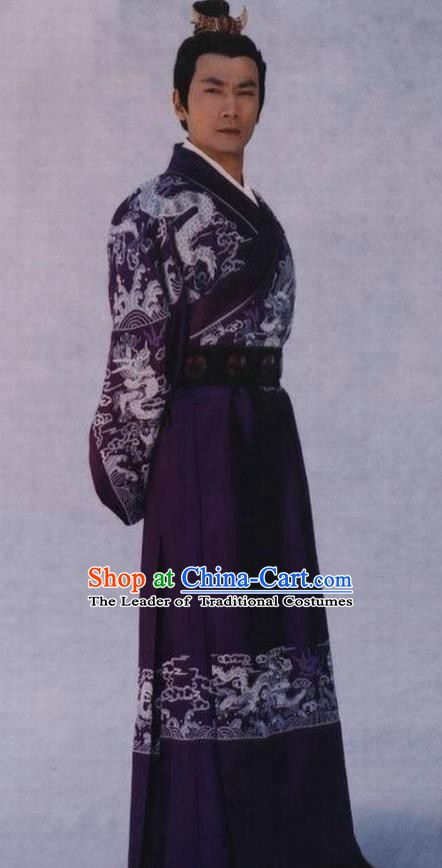 Chinese Ancient Costume Ming Dynasty Royal Highness Ning Zhu Chenhao Clothing for Men