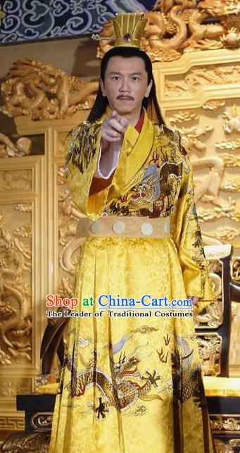 Chinese Ancient Ming Dynasty Emperor Jiajing Zhu Houcong Imperial Robe Clothing for Men