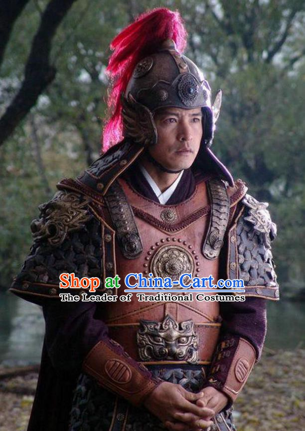 Chinese Ancient Ming Dynasty Invasions General Qi Jiguang Costume Helmet and Armour for Men