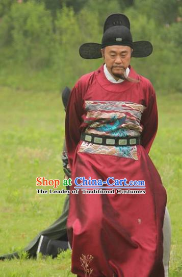 Traditional Chinese Ming Dynasty Ancient Cabinet Secretary Hai Rui Costume for Men