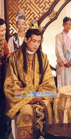 Chinese Ancient Ming Dynasty Emperor Zhu Houzhao Replica Costume for Men