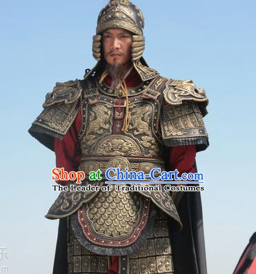 Chinese Song Dynasty Poet Su Shi Helmet and Armour Litterateur Su Tungpo Replica Costume for Men
