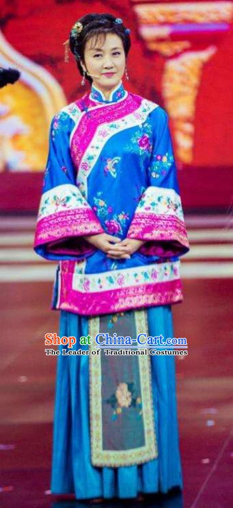 Chinese Traditional Palace Lady Historical Costume China Qing Dynasty Kangxi Consort Yi Clothing