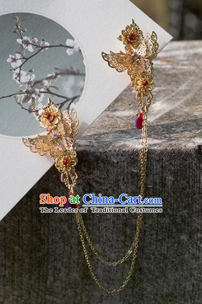 Chinese Ancient Handmade Hanfu Butterfly Hair Stick Hairpins Hair Accessories for Women