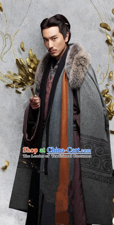 Ancient Chinese Three Kingdoms Period Military Counsellor Guo Jia Historical Costume for Men